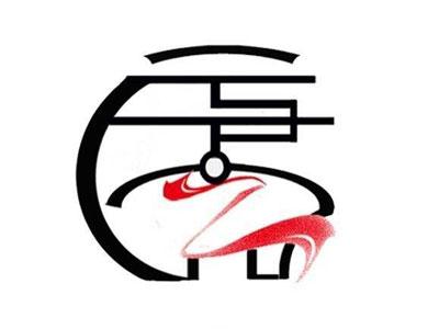 昭通市磐磊文化工艺品有限责任公司
