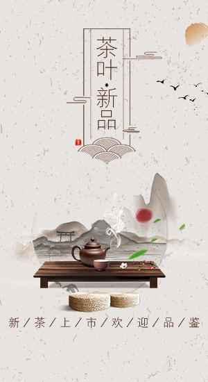 购在云南>茶叶