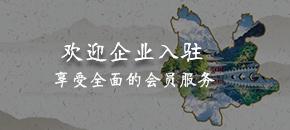 购在云南结束广告图3