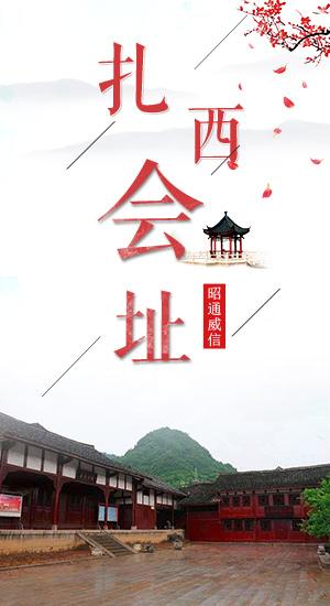 景点banner
