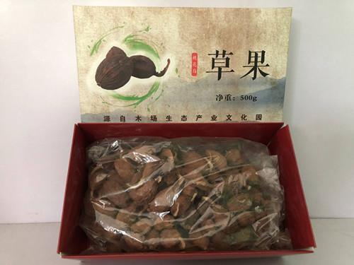 甘草果250克(50元)